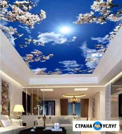 Натяжные потолки Черногорск