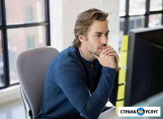 Ремонт компьютеров. Установка и Настройка Windows Новосибирск