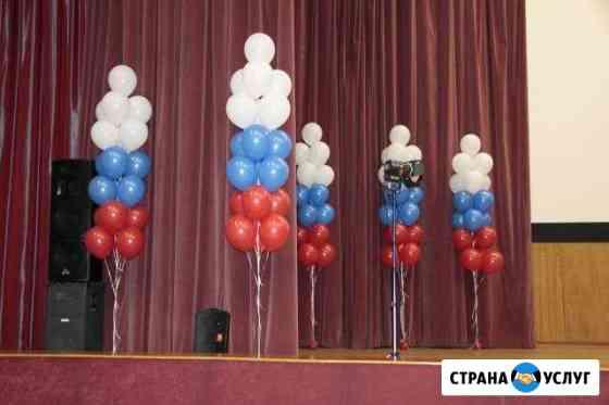 Оформление воздушными шарами Железногорск