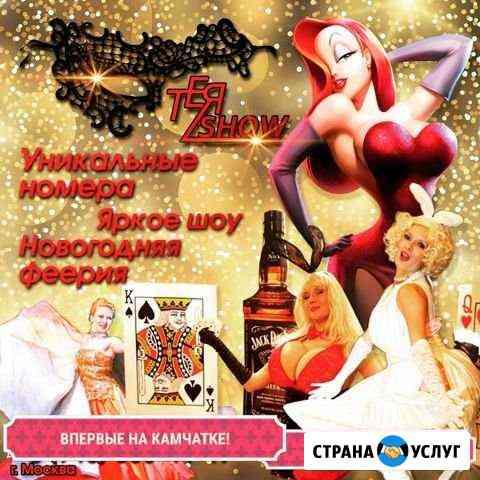 Артистичные номера на праздник Петропавловск-Камчатский
