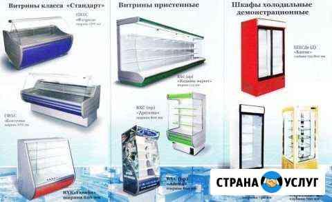 Установка и обслуживание сплит-систем Геленджик