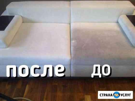 Химчистка дивана, стульев, ковровых покрытий Владивосток
