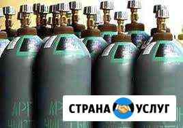 Продажа аргона в баллонах 40, 10, 5 литров Каспийск