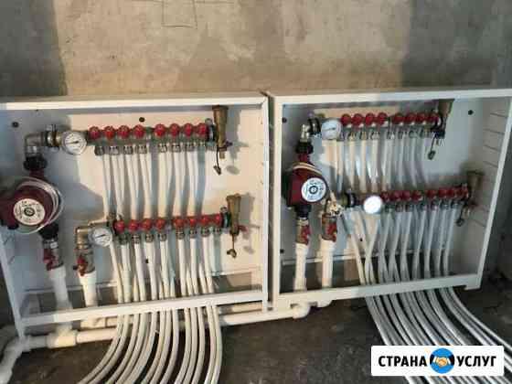 Отопление-водоснабжение Махачкала