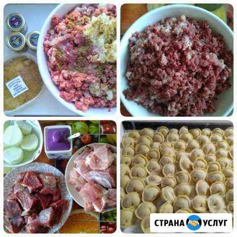 Домашние Пельмени Ульяновск