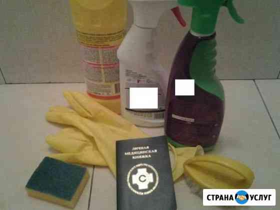 Добросовестная уборка квартиры, офиса Иркутск