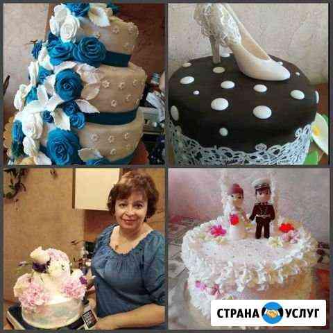 Торты на заказ Домодедово