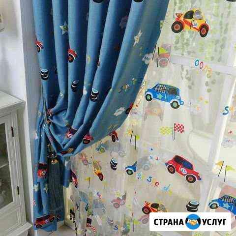 Пошив и ремонт штор Нижний Новгород