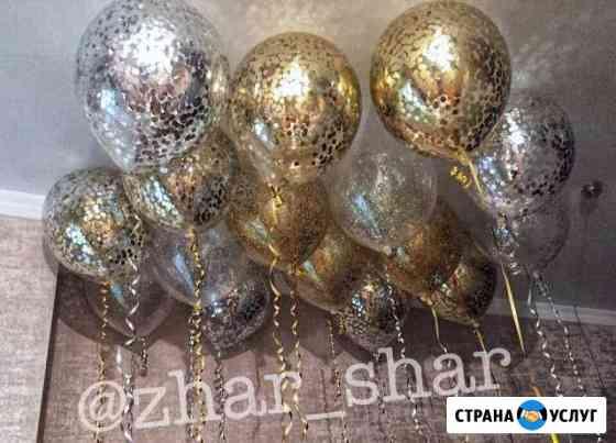 Воздушные и фольгированные шары Одинцово