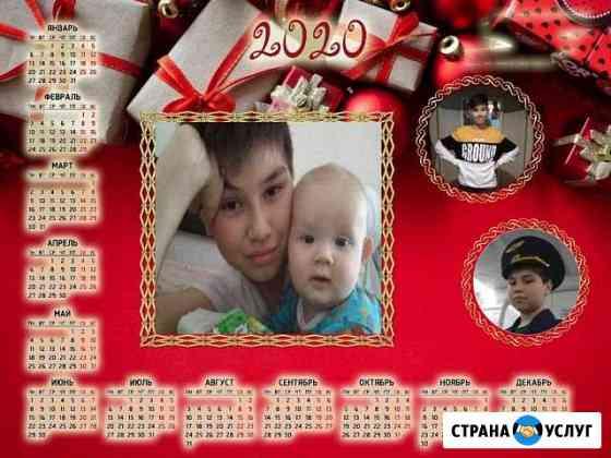 Календари Улан-Удэ