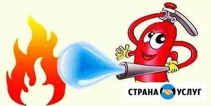Услуги в сфере противопожарной деятельности Сыктывкар