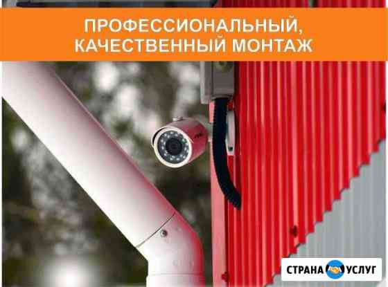 Видеонаблюдение Архангельск. IP, AHD видеокамеры Карпогоры
