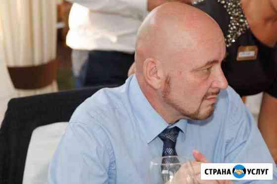 Проверка на детекторе лжи (полиграфе) Челябинск