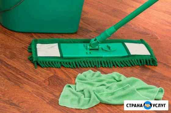 Уборка,генеральная уборка,уборка после ремонта Ростов-на-Дону