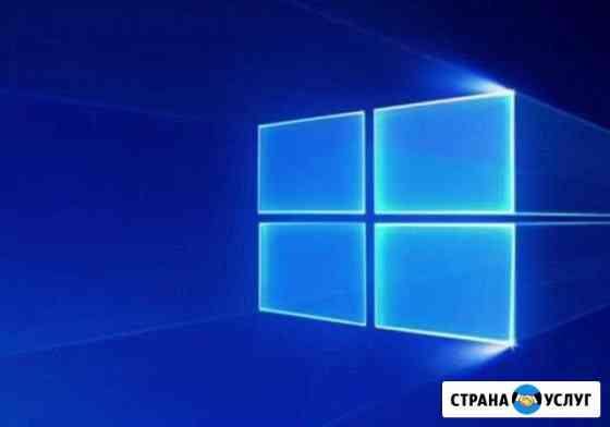 Установка Windows 10 Кировск