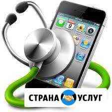Ремонт телефонов, планшетов и ноутбуков Кемерово