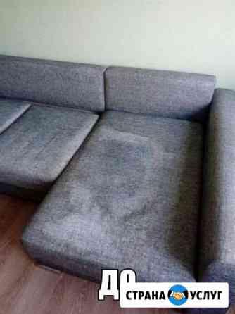 Ухта.Химчистка мягкой мебели, диванов,ковров Ухта