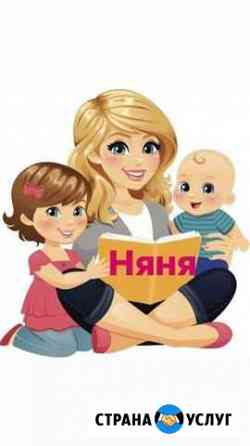 Няня для ребенка + английский язык Воронеж