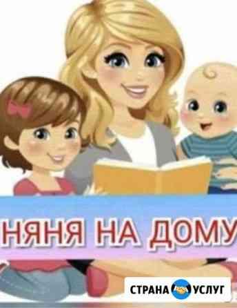 Няня Петрозаводск