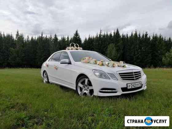 Авто на свадьбу(мероприятия) Чистополь