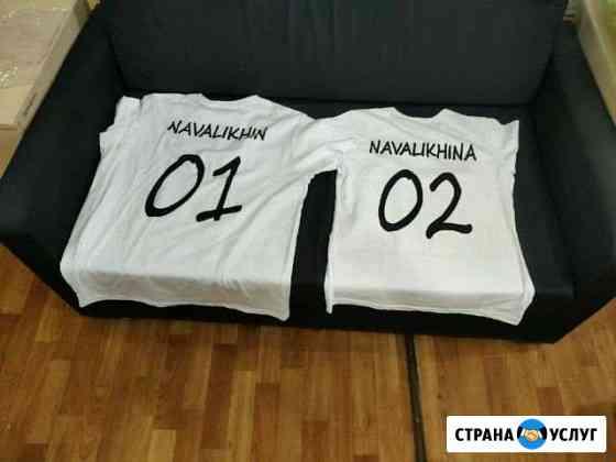 Изготовление индивидуальной футболки Нижний Новгород