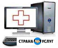 Компьютерный мастер Абакан