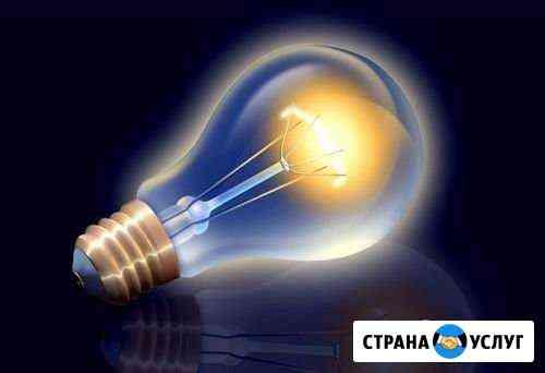 Электрика. ремонт квартир под ключ Новороссийск