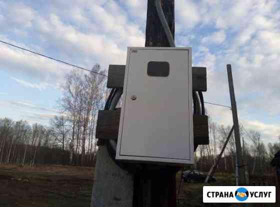 Услуги электрика Томск