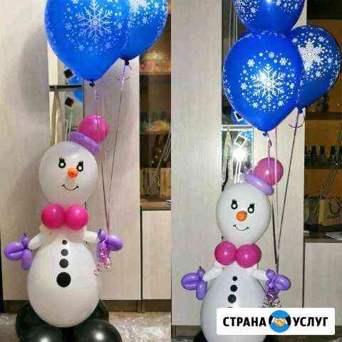 Геливые шарики Нижний Новгород