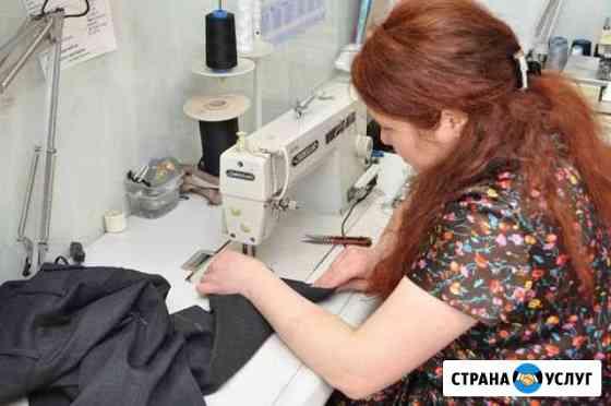 Ремонт одежды Новозыбков