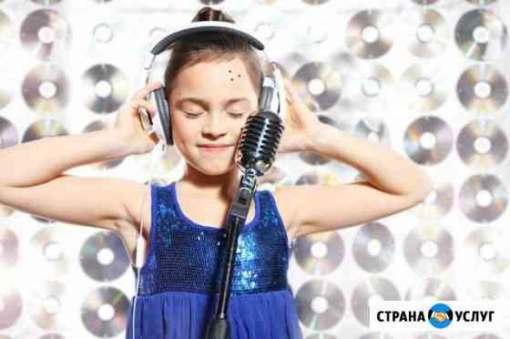 Уроки вокала Волжский
