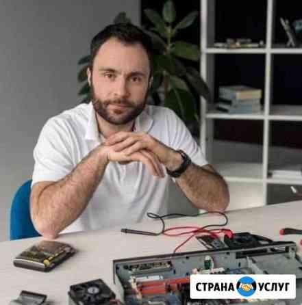 Компьютерный Мастер Установка Windows Саранск