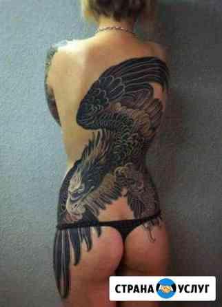 Татуировка Томск