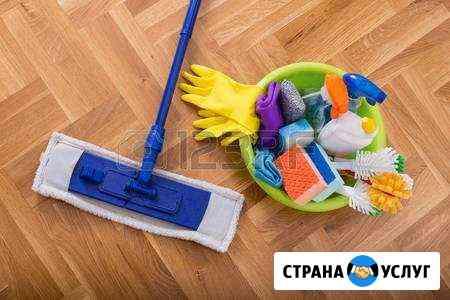 Влажная и генеральная уборка квартир и домов Волжский