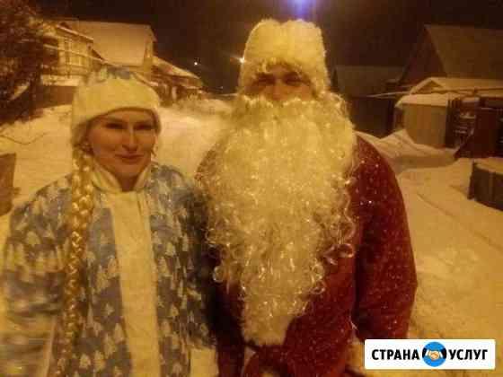 Заказ деда Мороза и Снегурочки Тольятти
