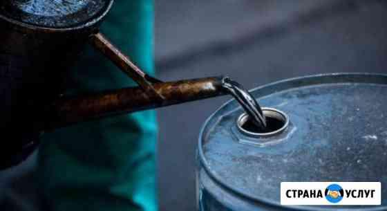 Вывоз отработанного масла отработки Саранск