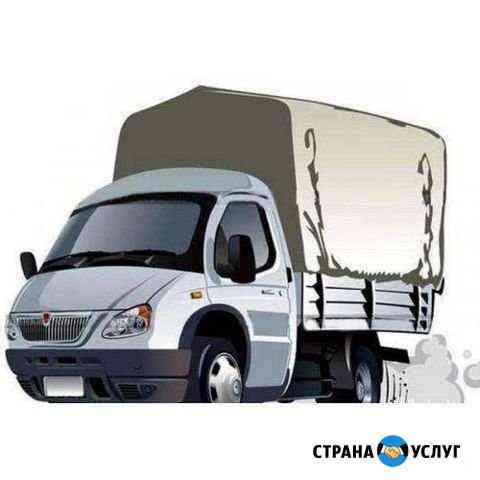Грузоперевозки на а/м Газель (тент 3м) Новоуральск