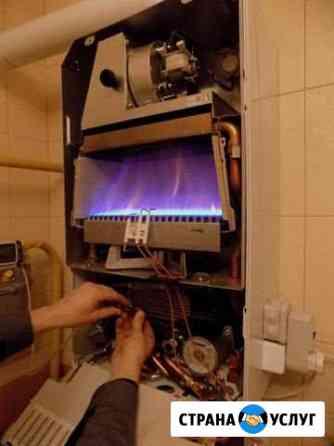 Ремонт и обслуживания котлов отопление Магас