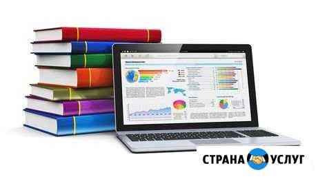 Оформление студенческих работ Смоленск