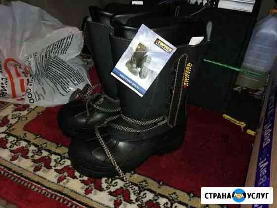 Обувь северного варианта Саянск