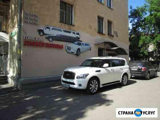 Комиссионная продажа автомобилей Томск