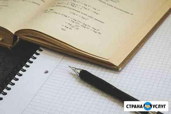 Математика для студентов Ростов-на-Дону