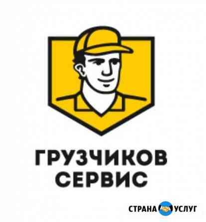 Переезд Пермь