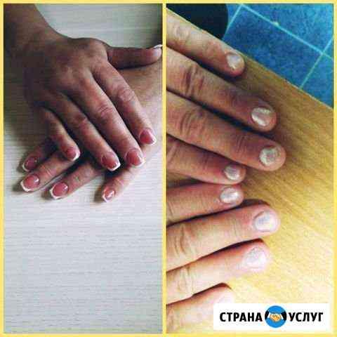Наращивание ногтей Кемерово