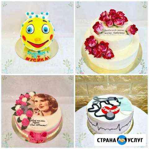 Домашние торты на заказ Нижний Новгород