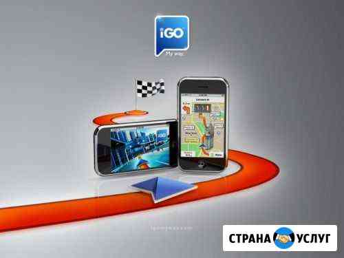 Обновление GPS карт, Navitel, Garmin Апатиты