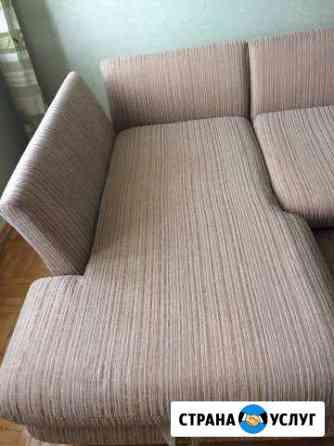 Химчистка мягкой мебели Новосибирск
