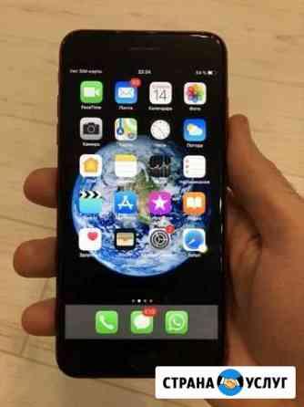 Телефон iPhone 8+ Уфа