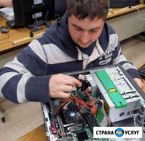 Установка, настройка Windows, ремонт, пк Красноярск