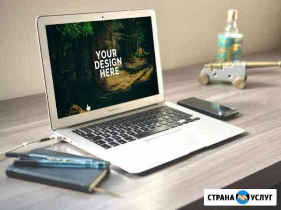Разработка, создание и продвижение сайтов Новочебоксарск